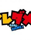 soredame_logo